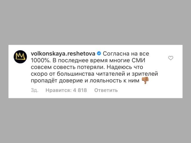Расставила все точки над «и»: Анастасия Решетова прокомментировала скандал с Андреем Малаховым