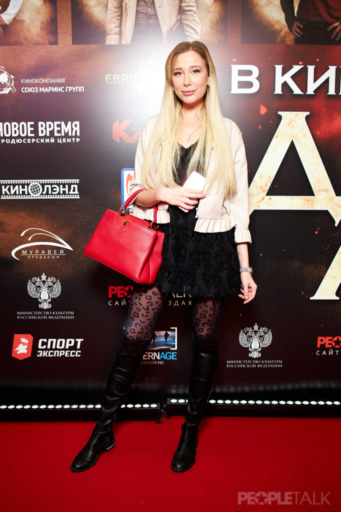 Марина Ермошкина