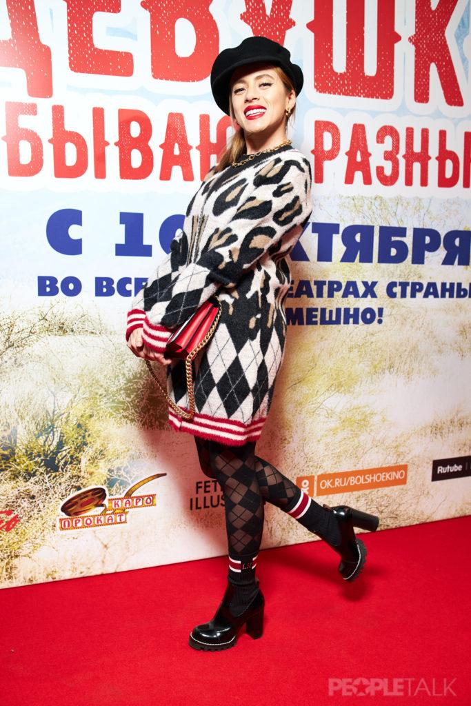 Катя Кабак