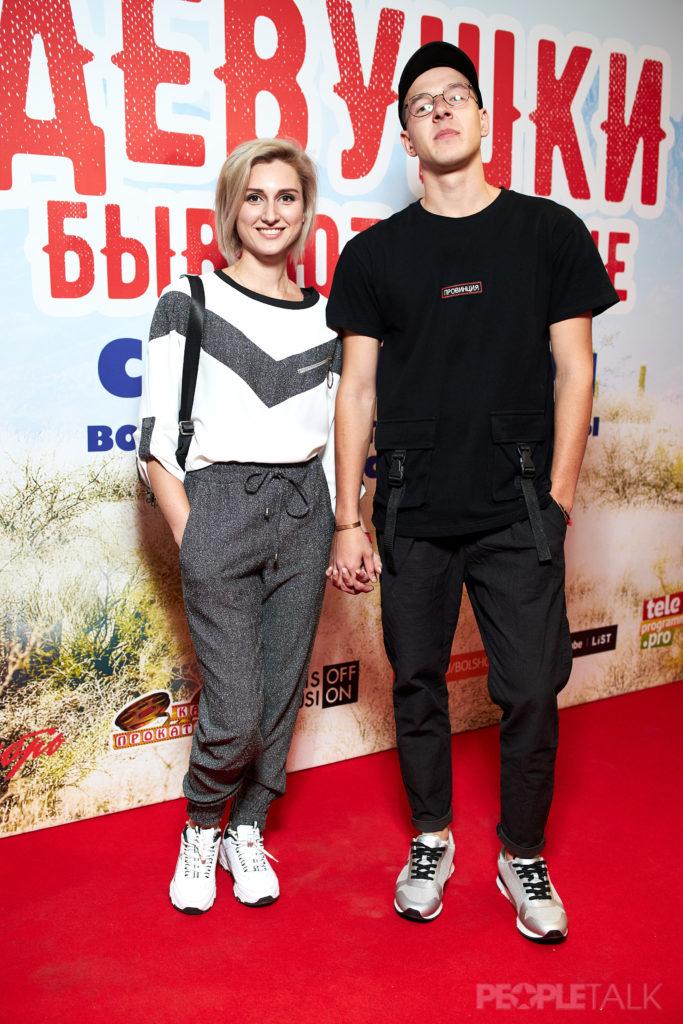 Лидия Панферова и Артем Сучков