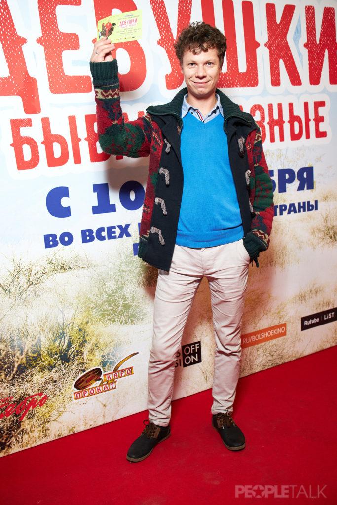Егор Сальников