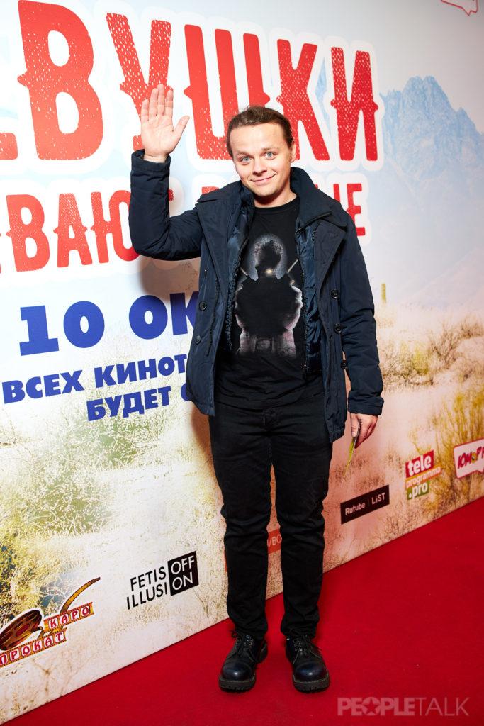 Сергей Друзьяк
