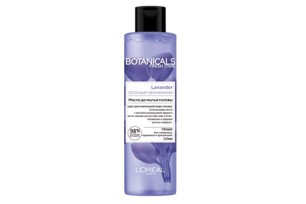 Успокаивающее масло для чувствительной кожи головы и тонких волос Botanicals «Эссенция увлажнения» L'Oréal Paris благодаря эфирному маслу лаванды будет улучшит структуру волос, а также твое самочувствие! 738 р.