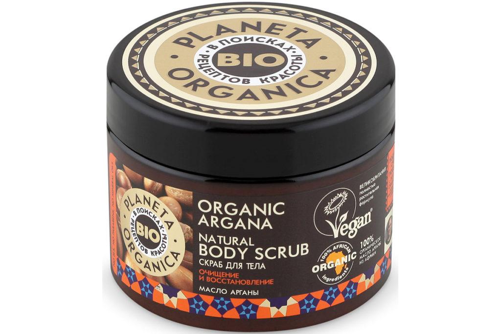 Кенийский кофейный скраб для тела Planeta Organica с маслом красного апельсина и перцем чили повысит упругость кожи, а заодно и твое настроение. 190 р.