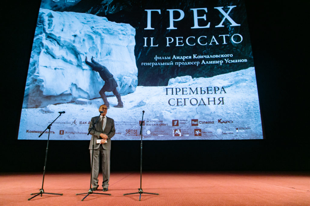 Алла Пугачева на премьере фильма Андрея Кончаловского «Грех»