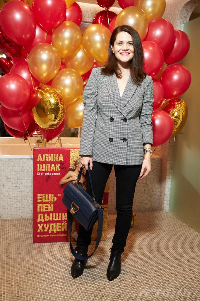 Аниса Ашику