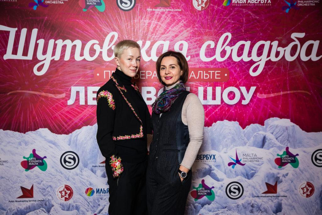 Дарья Мороз и Екатерина Цанава