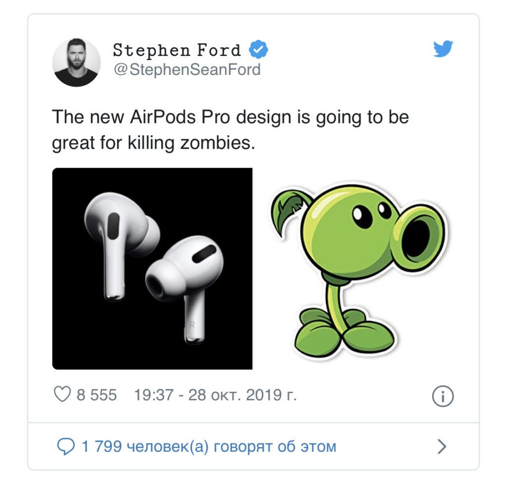 Мемы про новые AirPods Pro