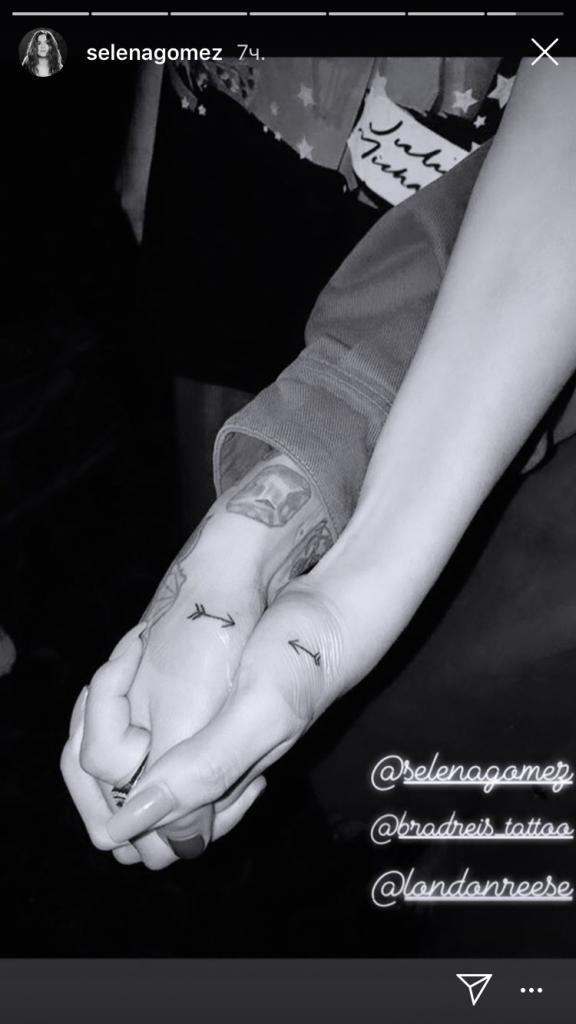 Селена Гомес сделала татуировку... как у Джастина Бибера