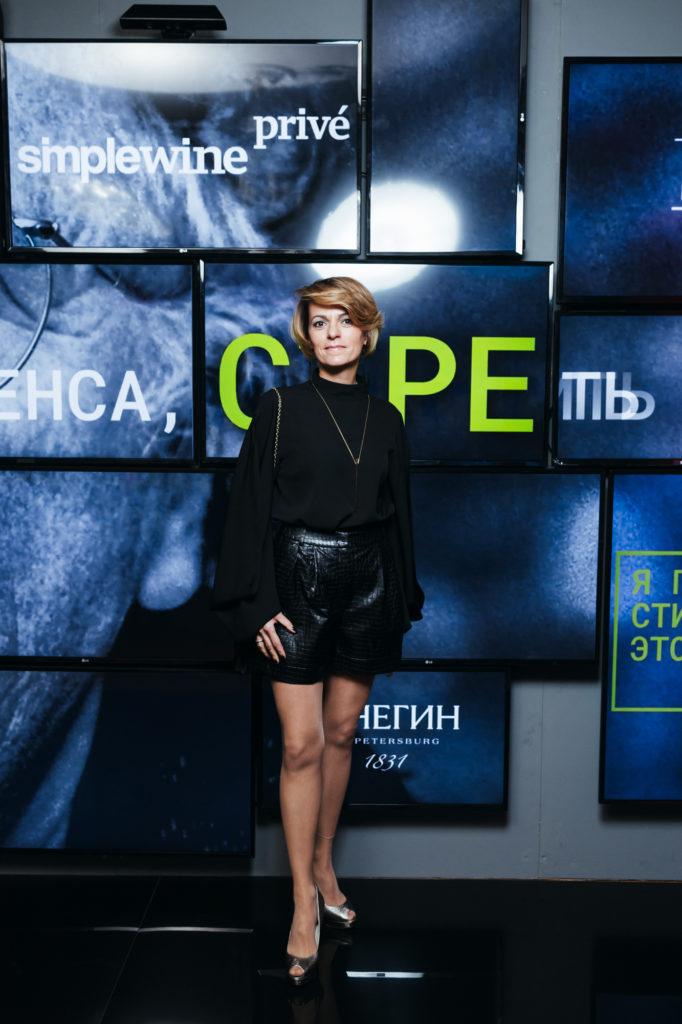 Марина Геворкян