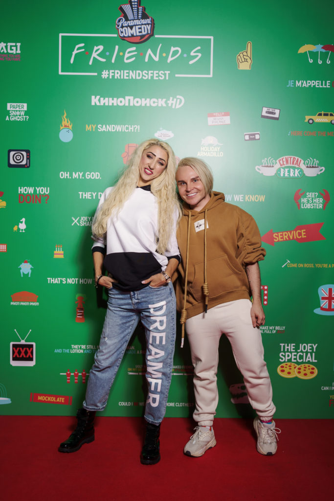 T-killah иМария Белова, Надежда Сысоева,ST и Ассоль на фестивале сериала«Друзья» -FriendsFest