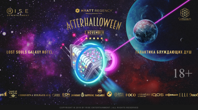 Планы на выходные 2-4 ноября: Хэллоуин-вечеринки, много еды и сексуальный шеф-повар