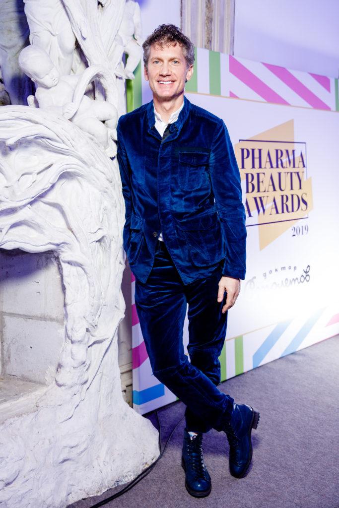 Тина Канделаки, Аглая Тарасова иАнна Цуканова-Котт наPharma Beauty Awards