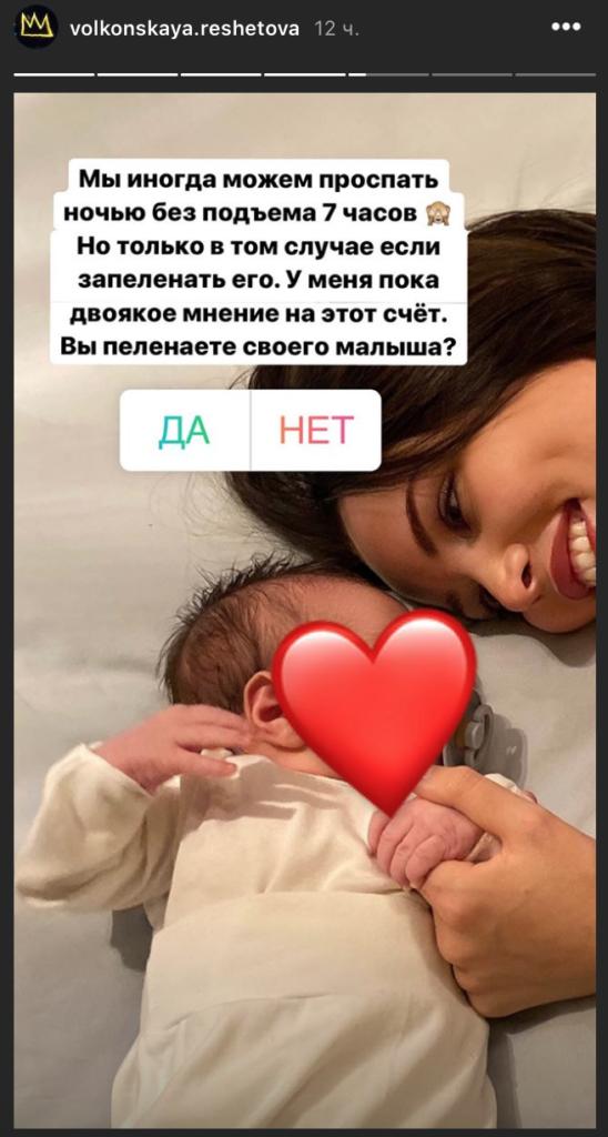 Очень мило! Новое фото Анастасии Решетовой с сыном
