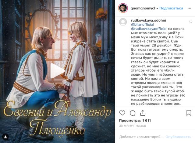 Новая серия «Яна Супер»! Рассказываем об угрозах Гном Гномычу, оружии Плющенко и Даше Клюкиной
