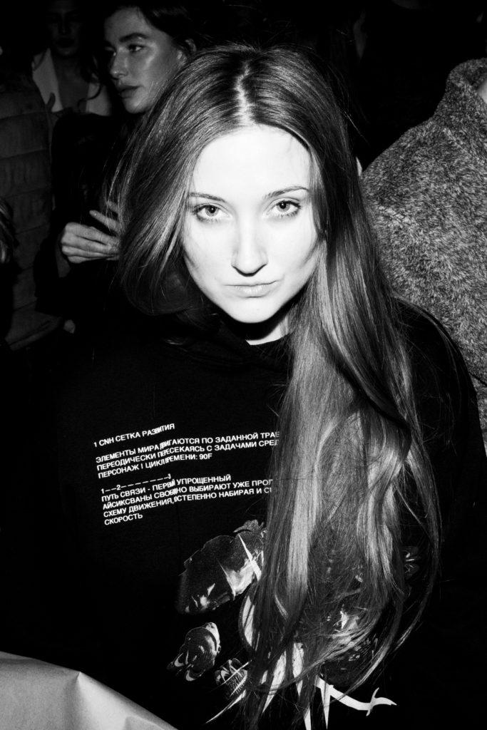 София Бокань