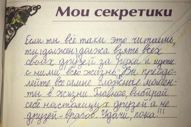 Топ групп «ВКонтакте»: самые странные группы