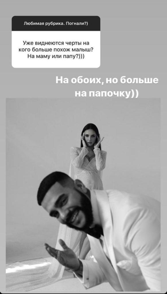 #МАМАМОЖЕТ: На кого похож сын Тимати и Анастасии Решетовой?
