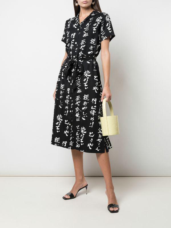 Платье OPENING CEREMONY 12 159 P.
