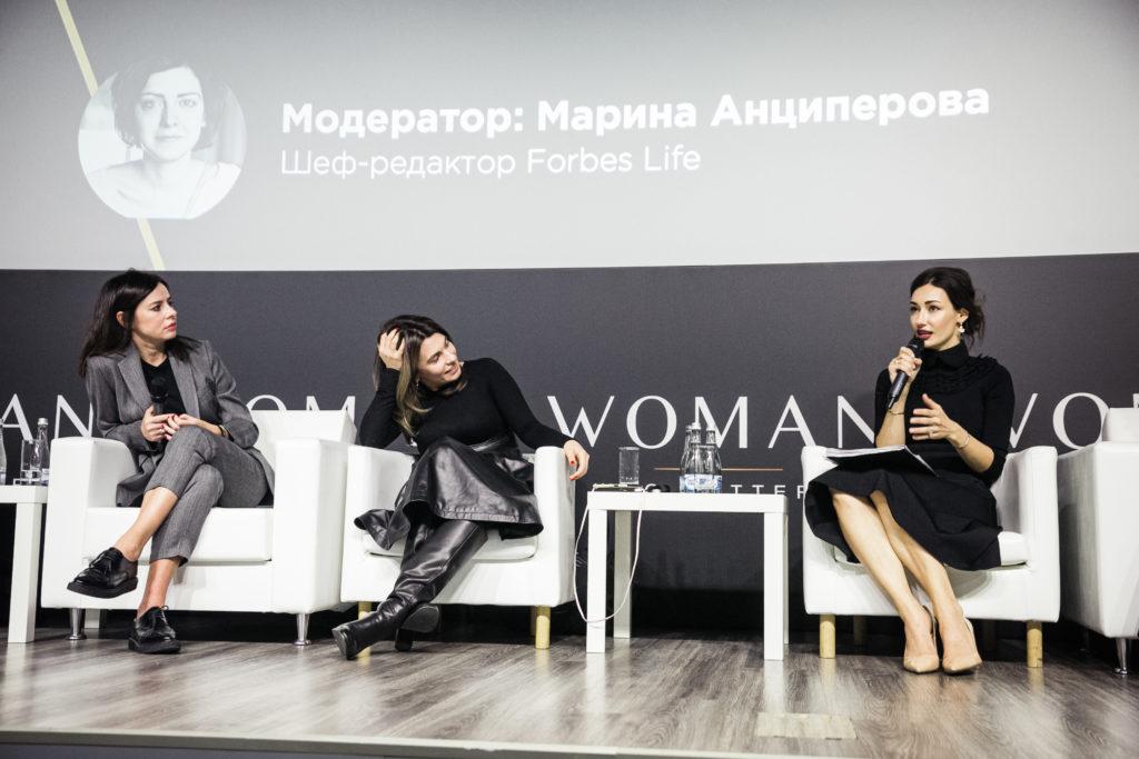 Оксана Лаврентьева, Оксана Кравчук и Анна Рудакова
