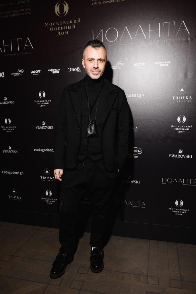Александр Сирадекиан