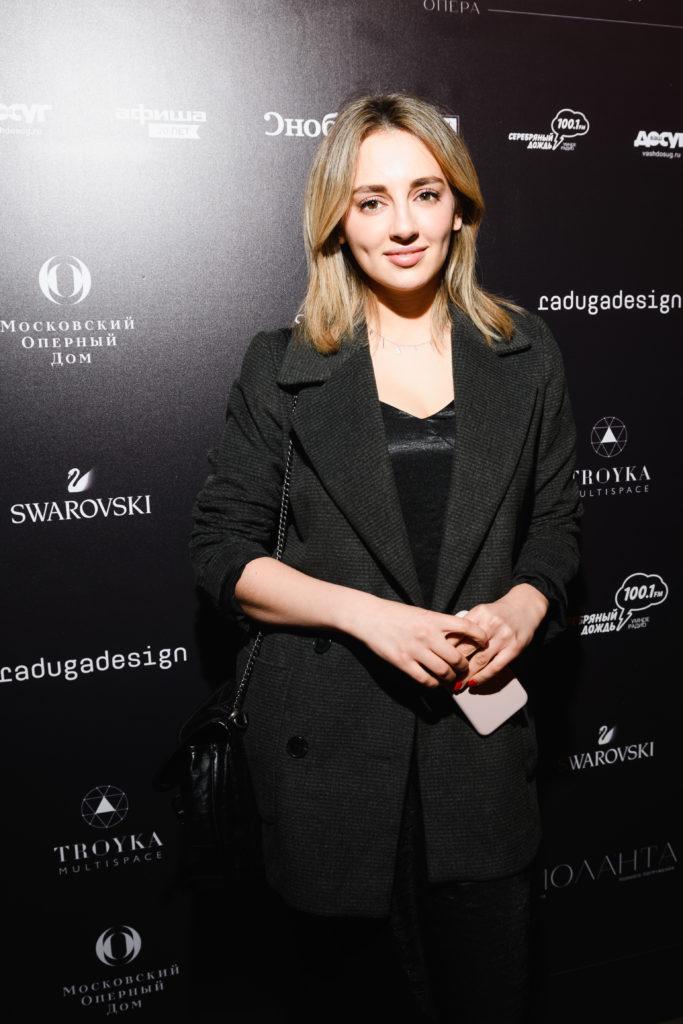 Кристина Каширина