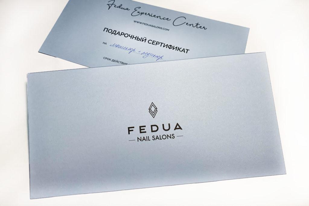 Сертификат в салоны Fedua (@beautystoryrussia и @feduasalons)