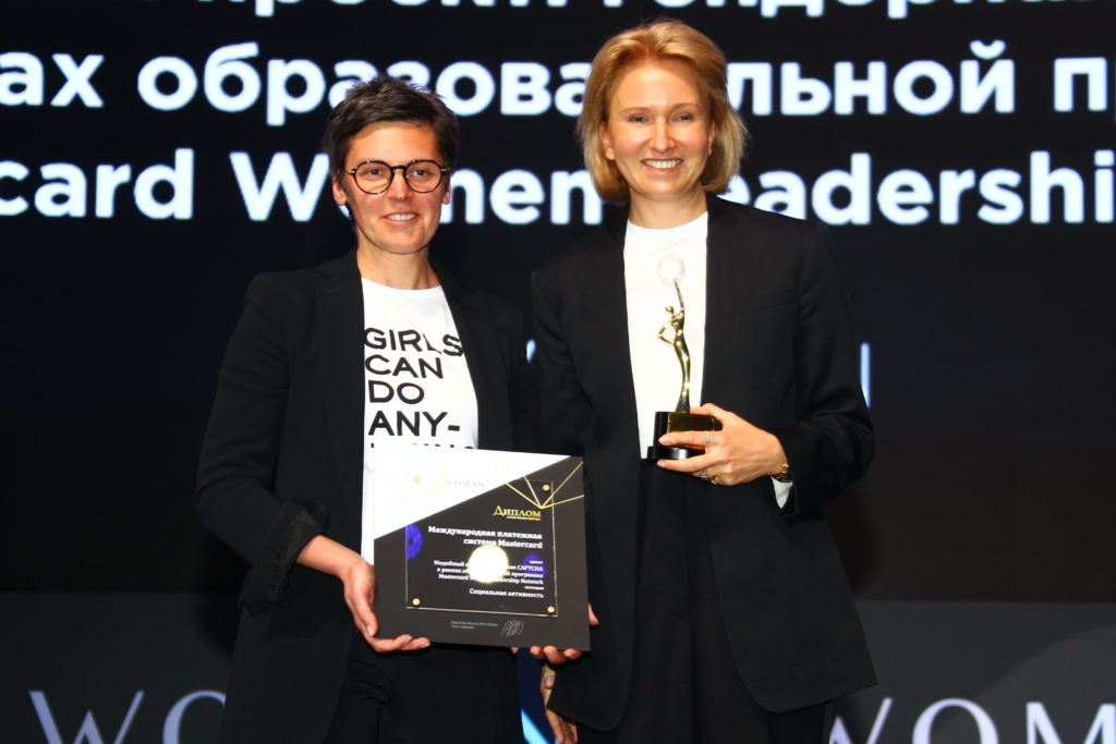 Евгения Тюрикова и Виктория Павлова