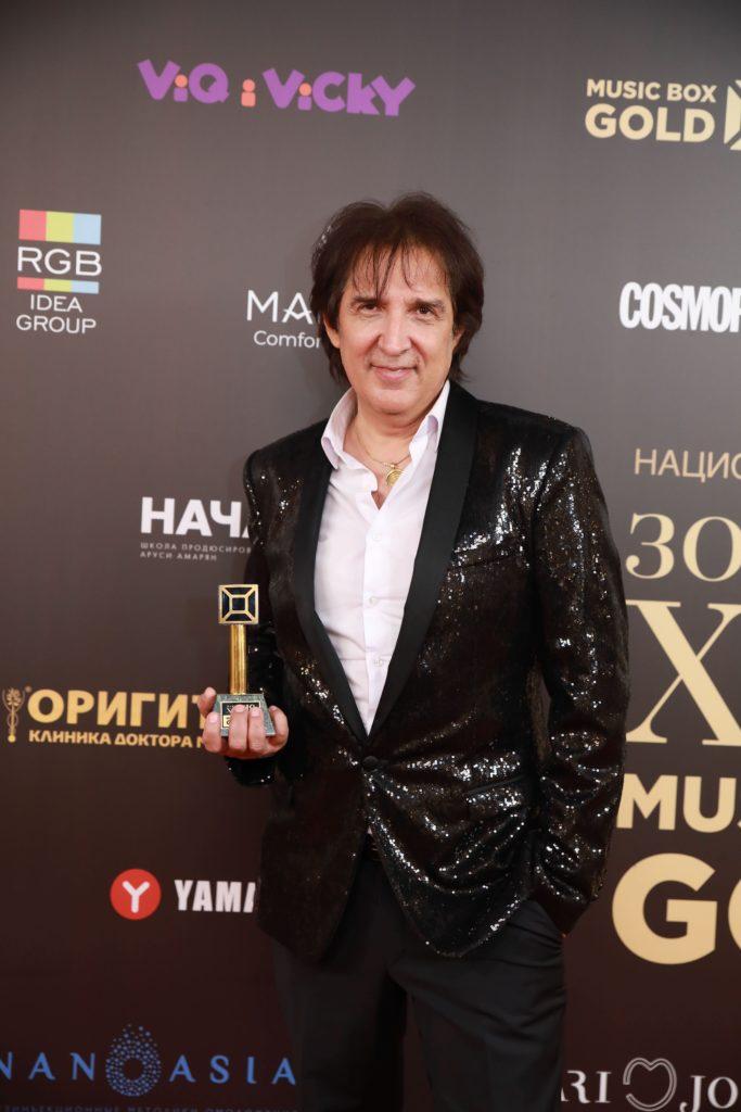 Как это было: Первая Национальная Премия «Золотой хит». На сцене Лолита, Zivert и Митя Фомин!