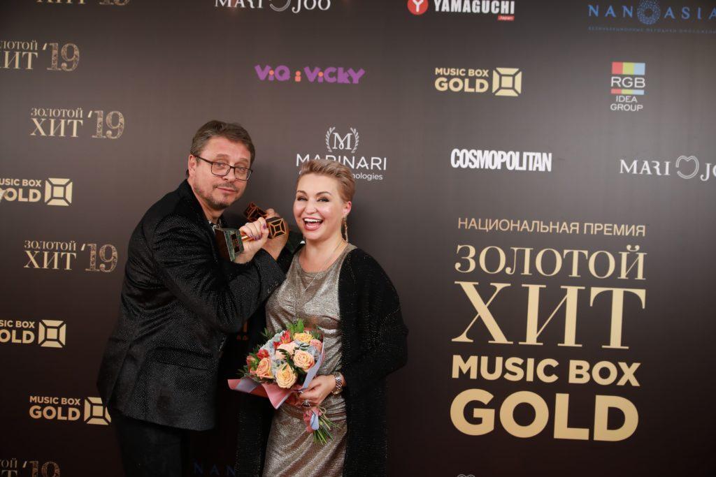 Катя Лель и Владимир Маркин