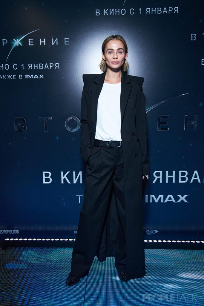 Юлия Василевская