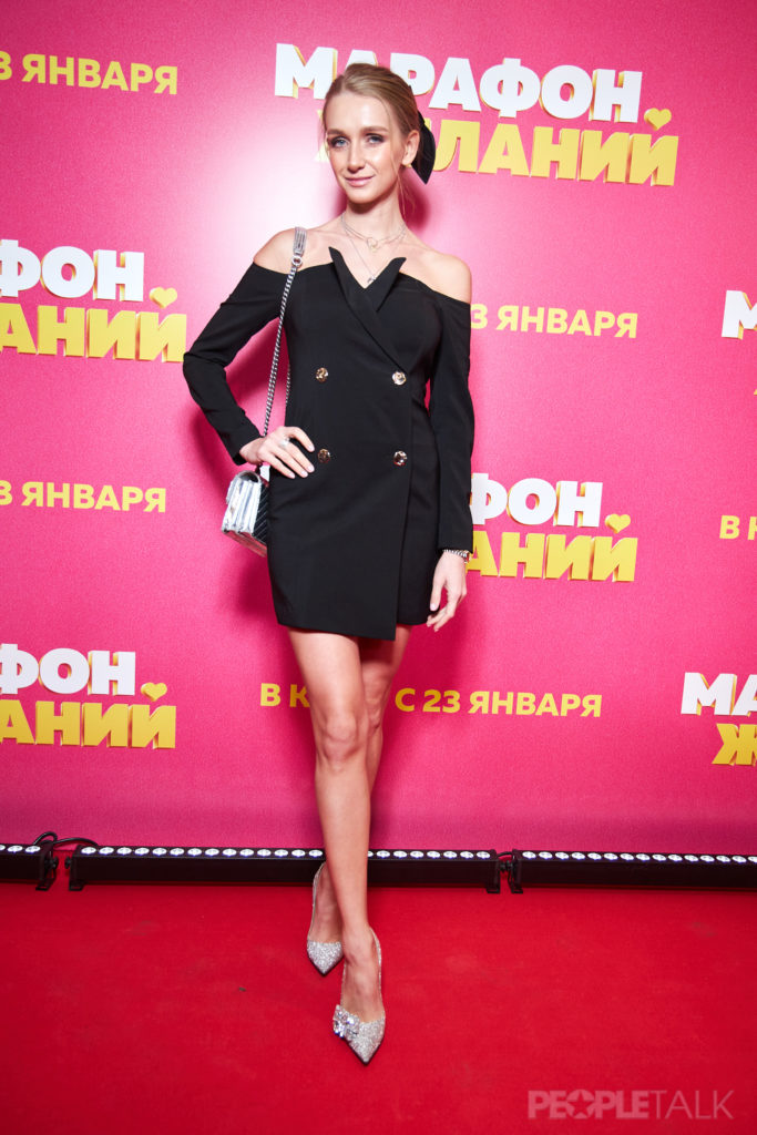 Алина Ботановна