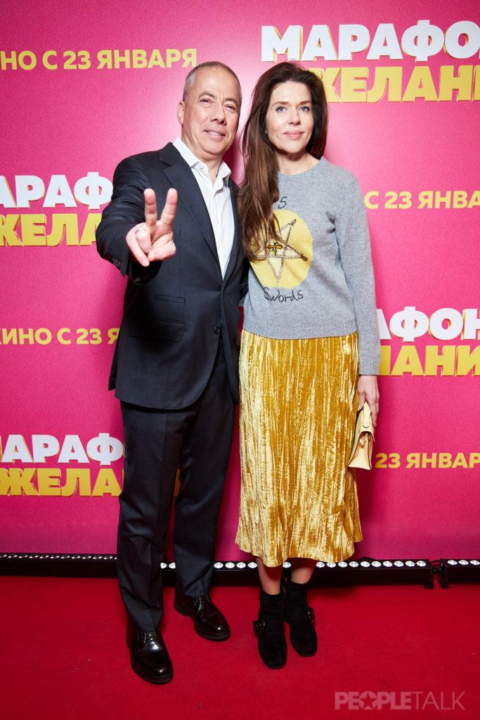 Аркадий и Надежда Новиковы