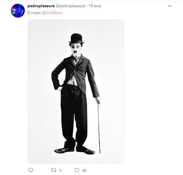 Чарли Чаплин будто сам стоит в джинсах Zara