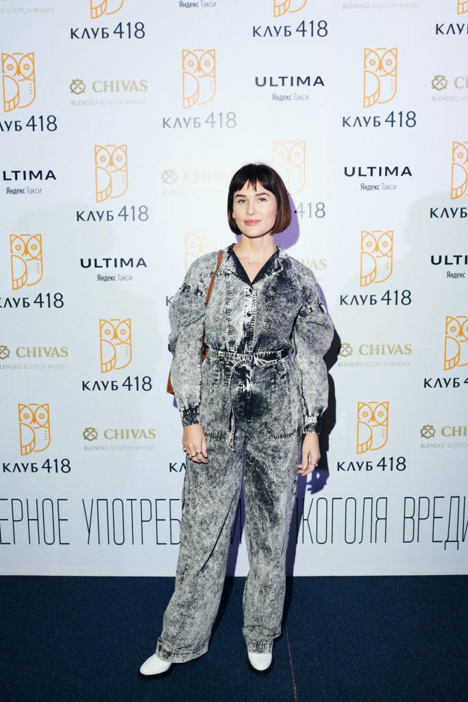 Алина Каширина