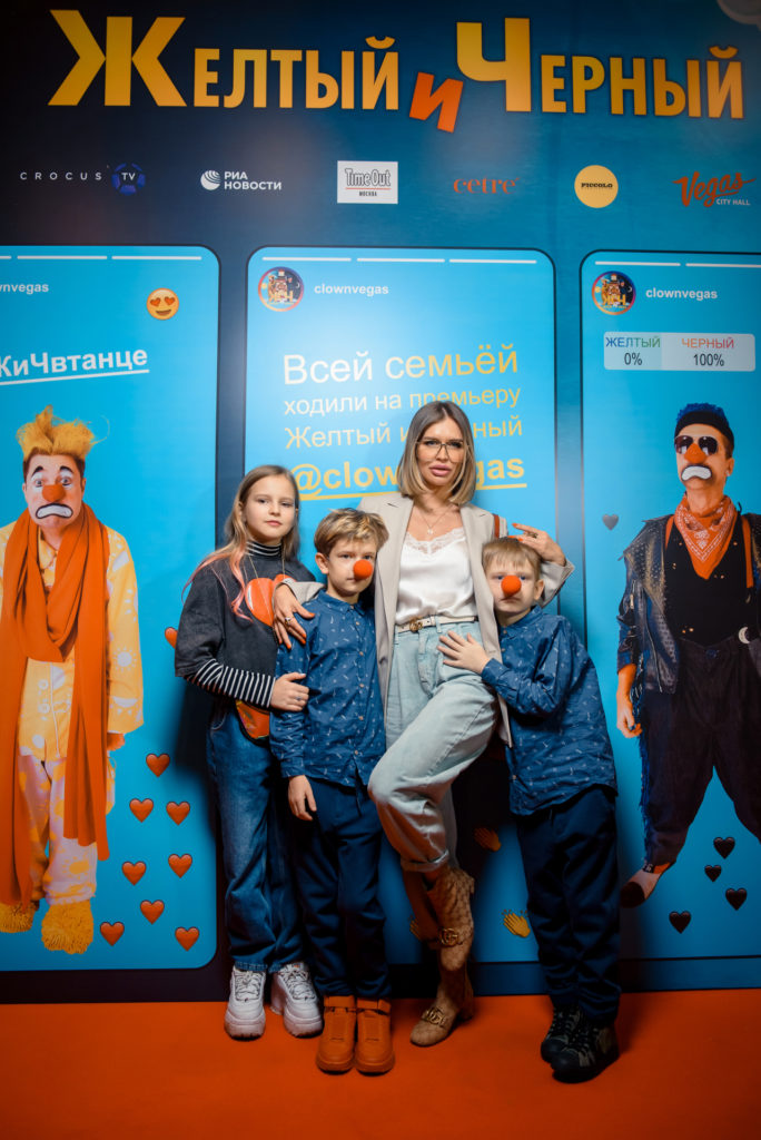 Адель Сергеенкова с детьми