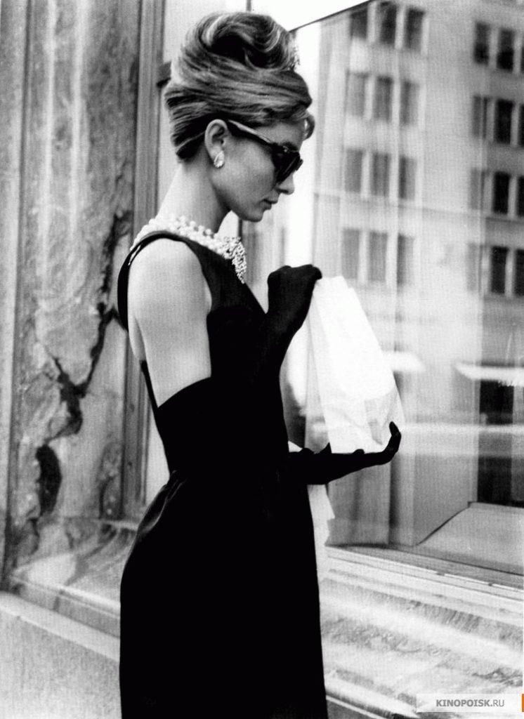 Одри Хепберн, 1954 год