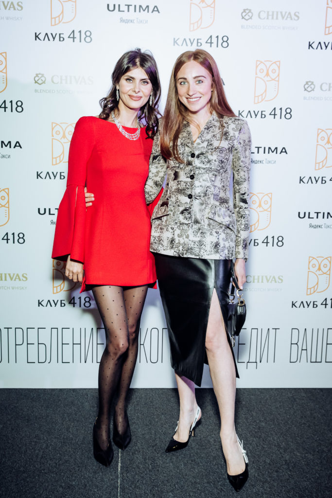 Надежда Оболенцева и Наталья Малинова