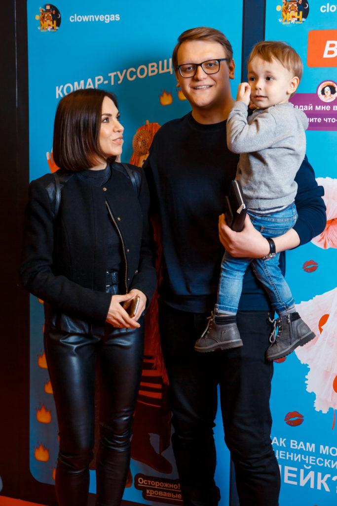 Надежда Ручка и Максим Осадчий с сыном