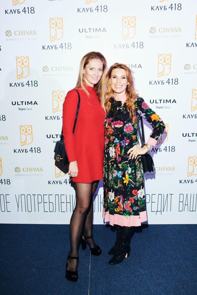 Ольга Александрова и Виктория Шаманская