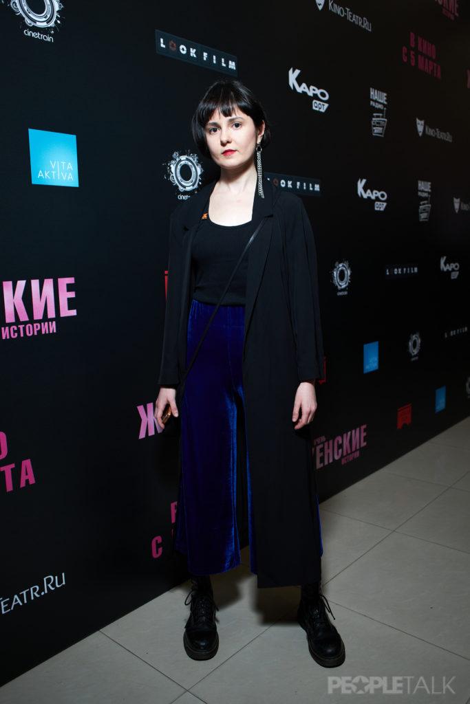Анна Саруханова