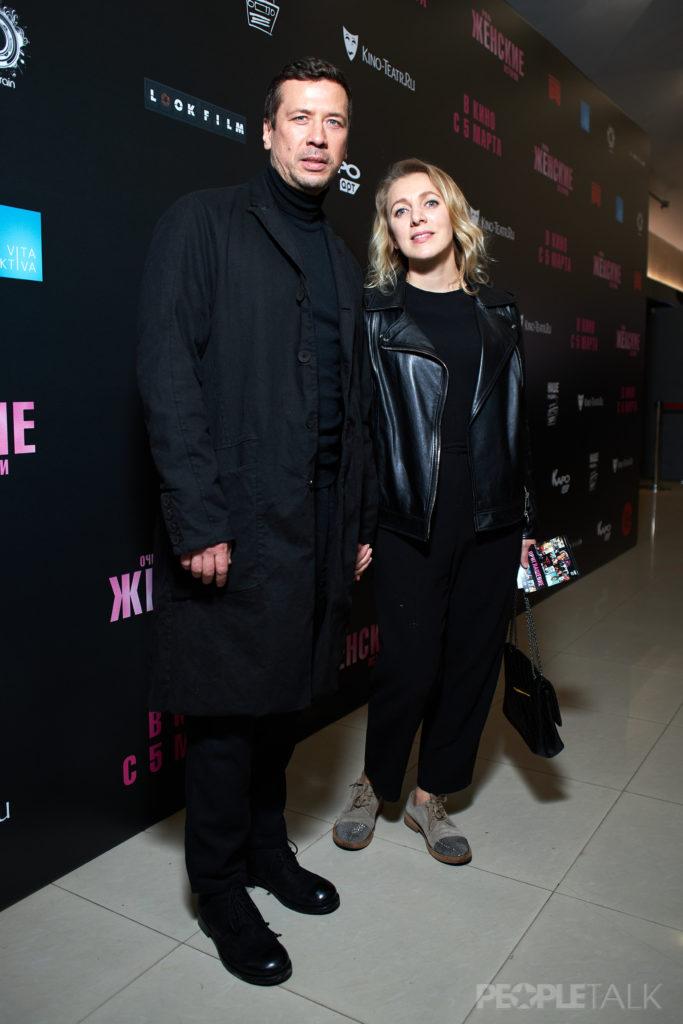 Андрей и Анна Мерзликины