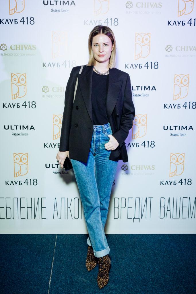 Татьяна Азатян
