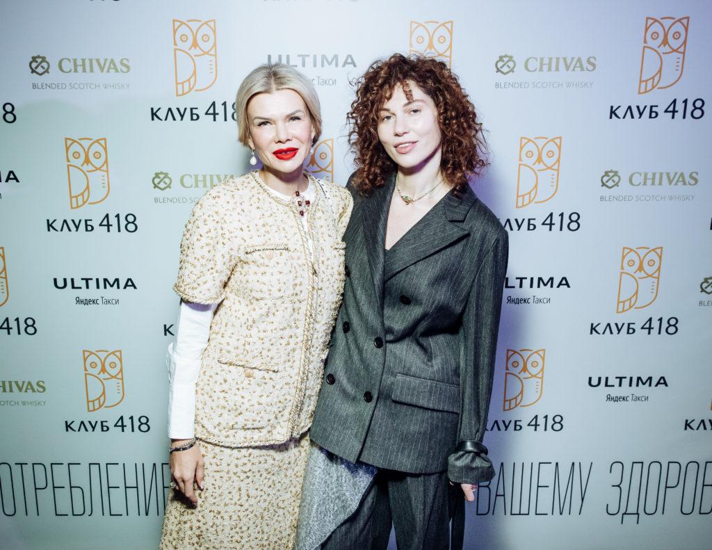 Виктория Печенкина-Сударикова и Евгения Линович