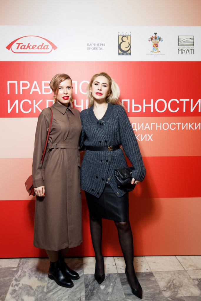 Анастасия и Светлана Гребенкины
