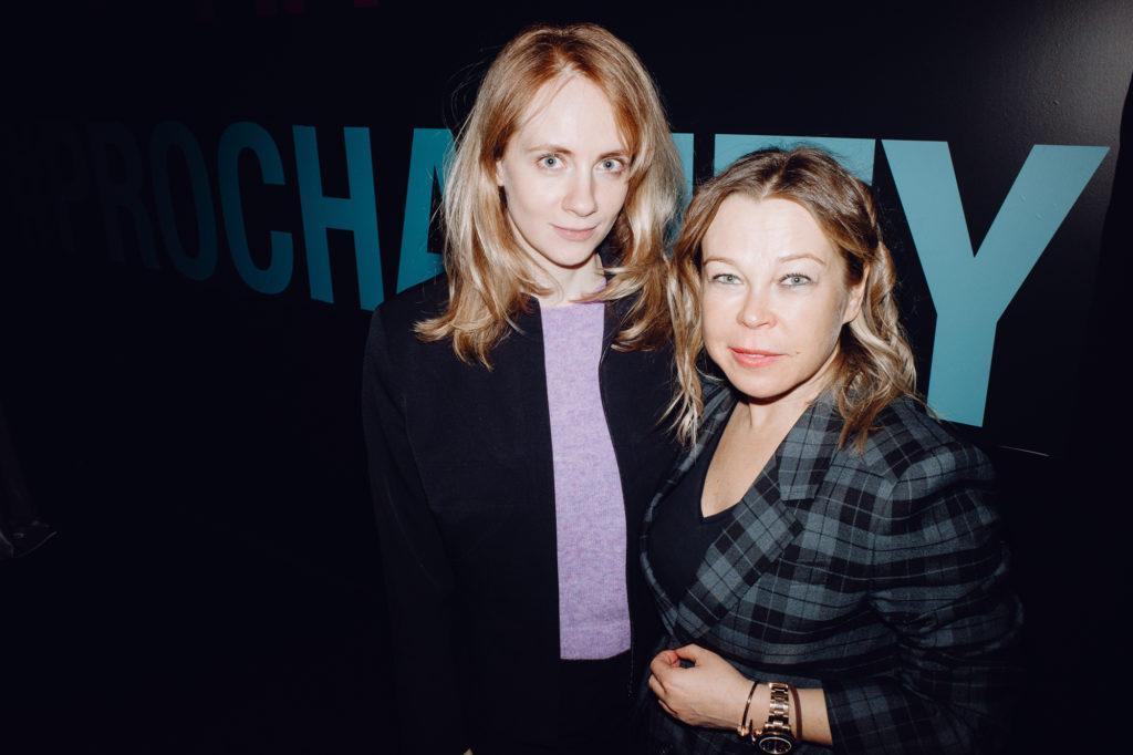 Екатерина Кибовская и Маргарита Пушкина