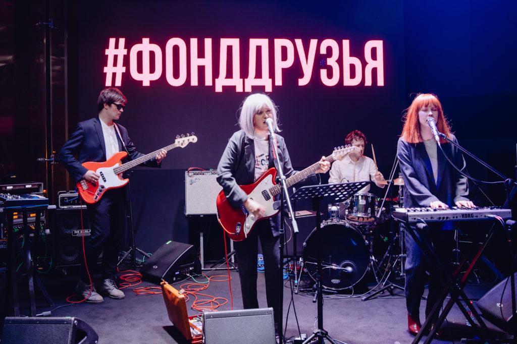 Группа Комсомольск