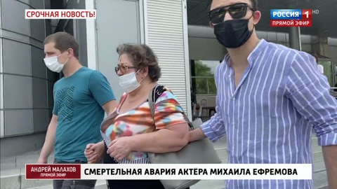 Виталий, Ирина и Андрей