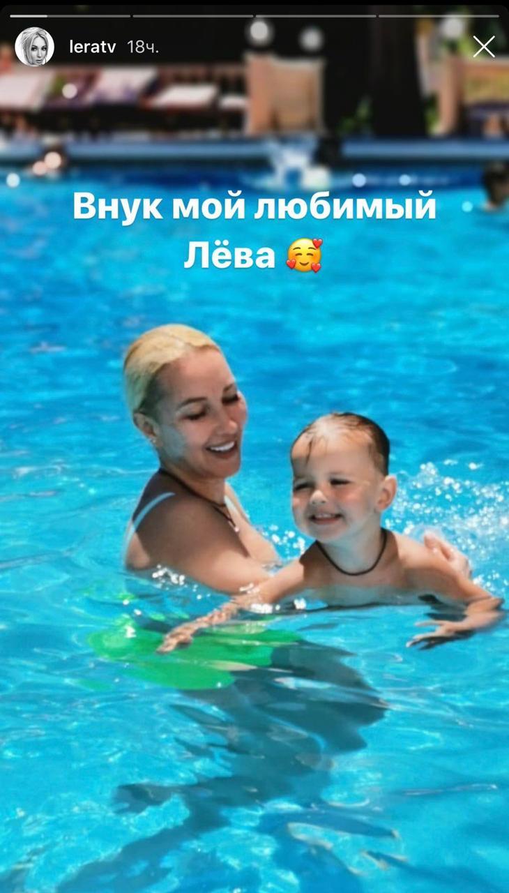 Лера Кудрявцева с внуком