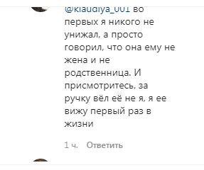комент3